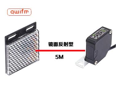 可见光光电传感器 (门业专用光电传感器)
