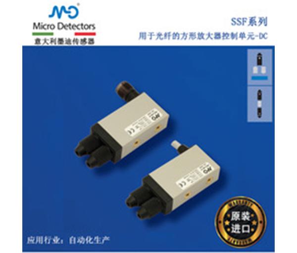 光纤放大器,光纤光电传感器,FS10P-E,墨迪-Micro-Detectors