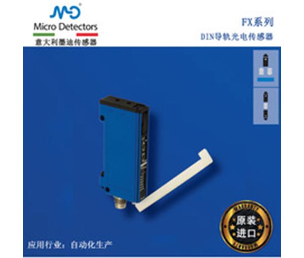 光纤放大器,光纤光电传感器,FX30N-0F