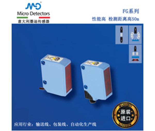 墨迪M.D.光电传感器 ,FGRW0P-0E,墨迪 Micro Detectors