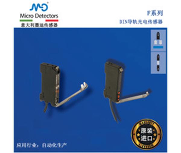 光纤放大器,光纤光电传感器,F1R0P-0A,墨迪-Micro-Detectors