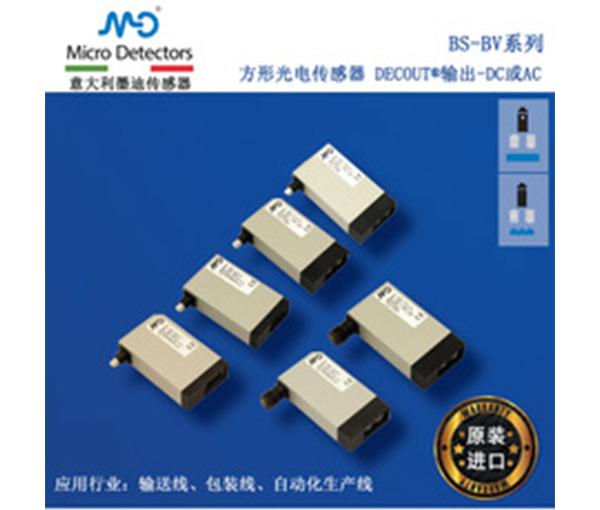 墨迪M.D.光电传感器-,BS400-0