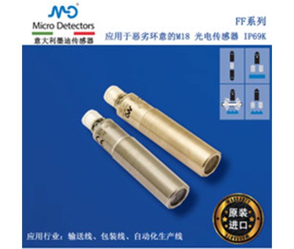 墨迪M.D.光电传感器-,FFR3BN-1E