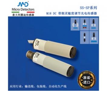 M18可调距光电传感器 ,墨迪M.D. Micro Detectors ,SS0/0N-0A
