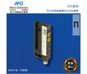 标签检测传感器,FC7I0N-M304-OF