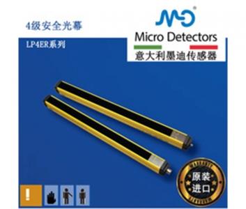 4级安全光幕,安全光栅,LP4ER40-090L,墨迪-Micro-Detectors