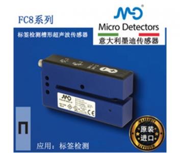 超声波标签检测传感器,FC8U0N-M307-1F,透明标签检测