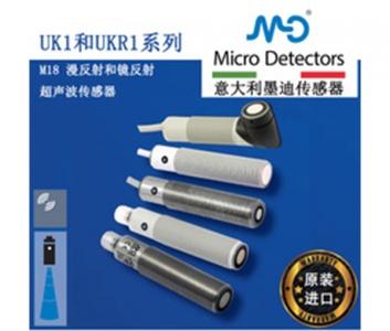 超声波传感器,UK1AE7-0EUL,Micro-Detectors,超声波测距