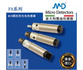 M18光电传感器DC-墨迪M.D.-Micro-Detectors-FA系列-FAI7BN-1A