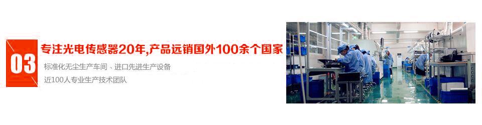 产品远销国外100余个国家